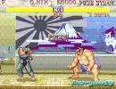 Street Fighter 2 - Champion Edition